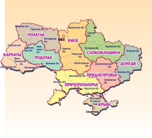 В новой карте Украины будет 8 районов вместо 24 областей