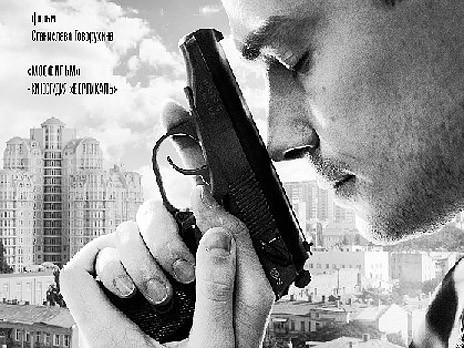 В Сочи начнется кинофестиваль «Кинотавр»