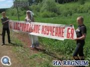 Позавчера в Уфе прошел собрание в защиту российского языка (фото)