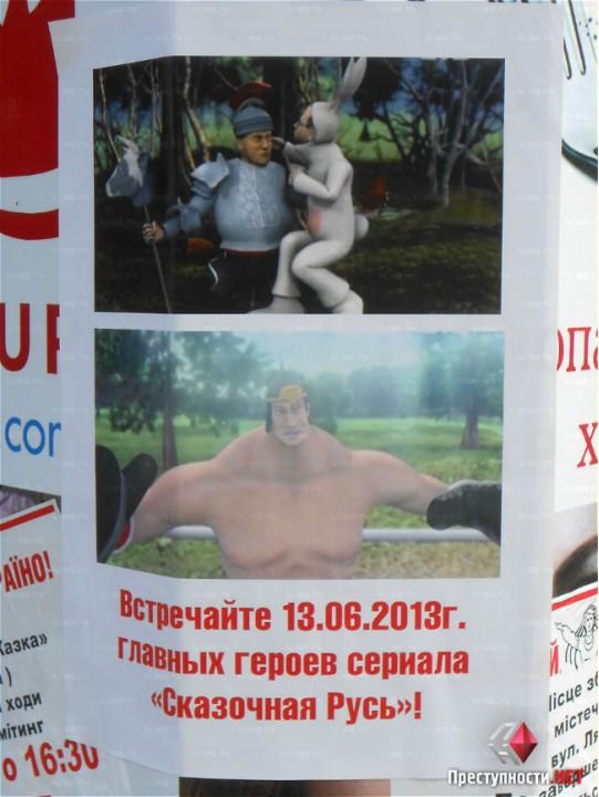 В Николаеве незнакомые стараются оборвать собрание оппозиции