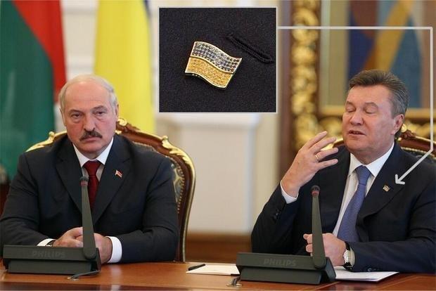 Янукович носит знак Знак Украины, выполненный из камней