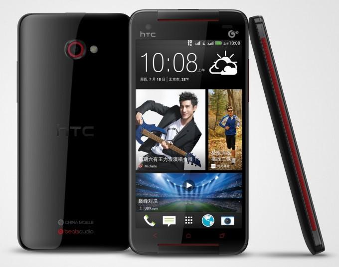 HTC продемонстрировала телефон Butterfly С с 1,9 ГГц микропроцессором