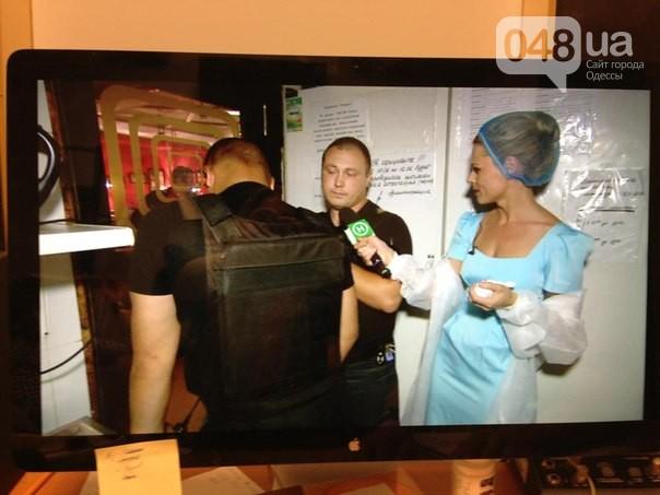 О. Фреймут продемонстрирует беспредел одесских сторожей в кафе