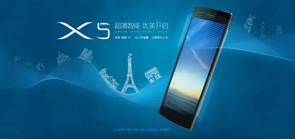 Umeox X5 шириной 5,6 миллиметров - самый узкий телефон во всем мире