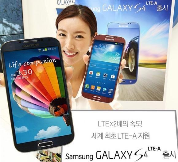 «Самсунг» Галакси С4 LTE-A представлен официально