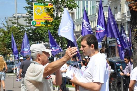 «Украинский выбор» пикетировал посольства Германии и Австрии