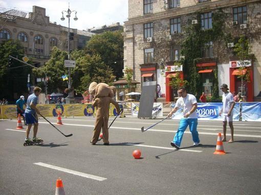 День молодежи в Киеве