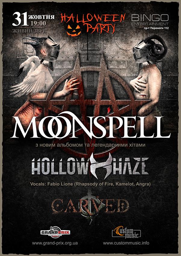 Moonspell выступит на Halloween Party в клубе Бинго