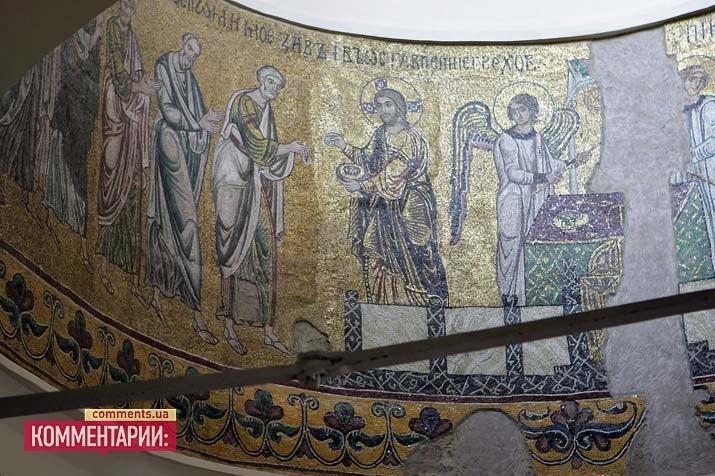 В Киеве продемонстрировали эксклюзивные старые мозаики (ФОТО)