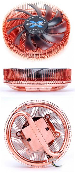 Zalman CNPS2X: металлический микропроцессорный вентилятор