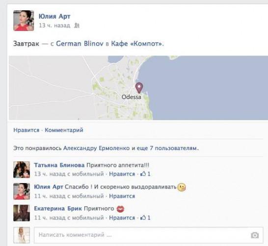 Светлана Окунская обвинила супруга в измене и дала на развод