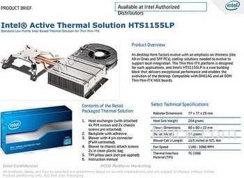 Intel предлагает CPU-кулер для тонких исходных плат