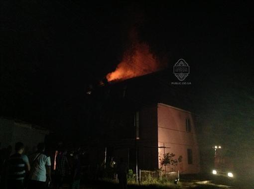 В Одессе пылал дом