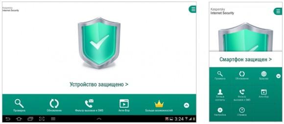 Kaspersky для Андроид предохранит телефоны и микропланшеты