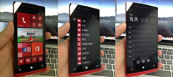 Организация Oppo представит телефон с Виндоус Phone 8