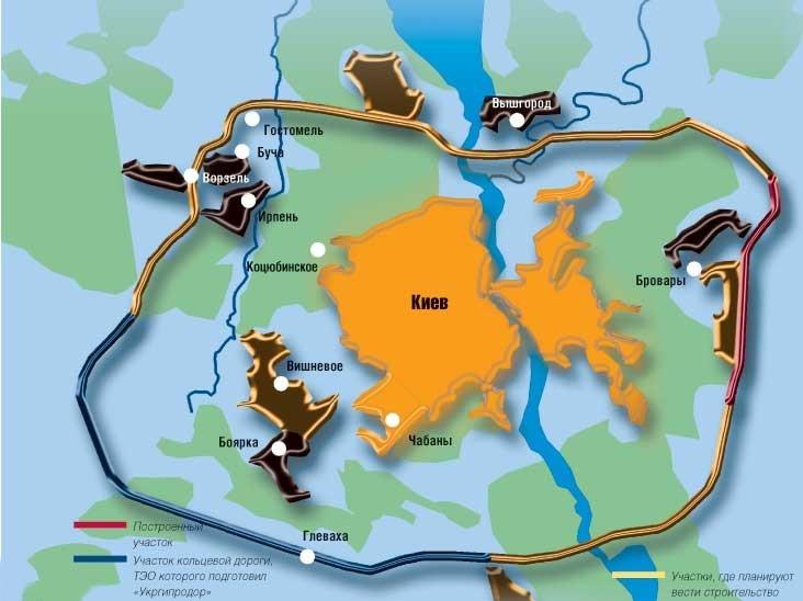 Организация Zagope продемонстрировала проект киевской круговой
