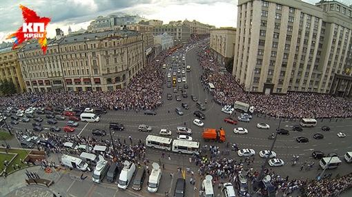 В городе Москва прошел собрание в помощь Навального