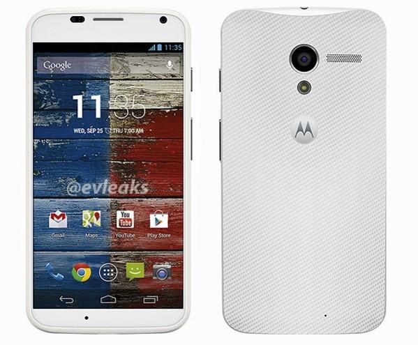 Телефон Motorola Moto X, информация о его данных
