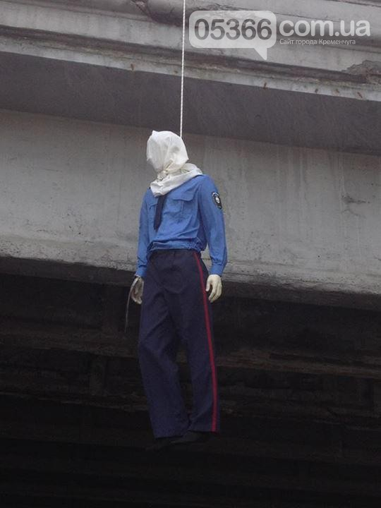 В Киеве повесили инспектора ГАИ