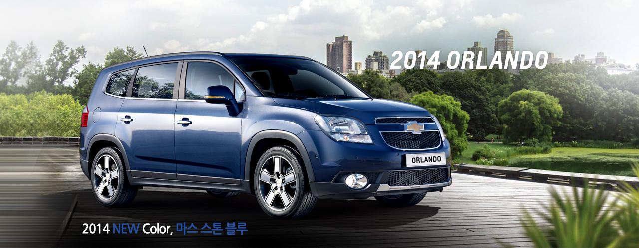 В Украину привезут обновлённый Chevrolet Orlando