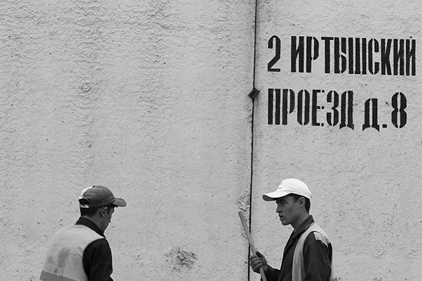 В городе Москва на рынке «Садовод» притормозили около 200 жителей других стран