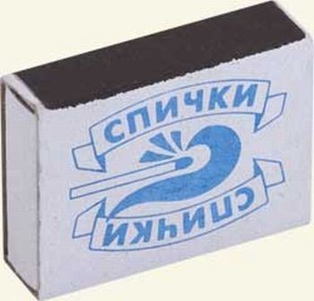 ТОП-50 нелепых городских легенд СССР (ФОТО)
