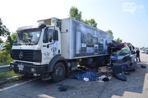 В ДТП на Харьковщине были убиты 3 человека (ФОТО)