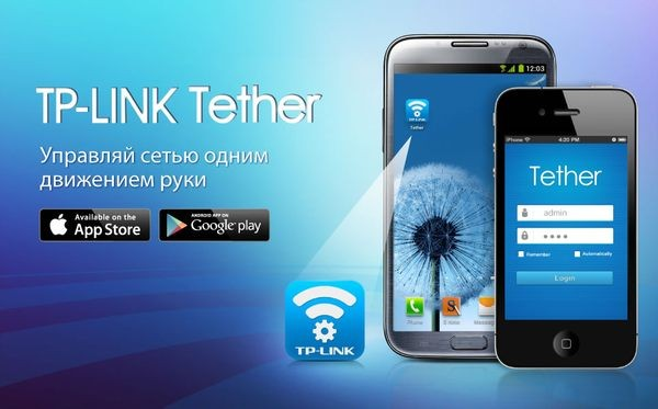 TP-LINK Tether: свежее дополнение для регулирования роутером