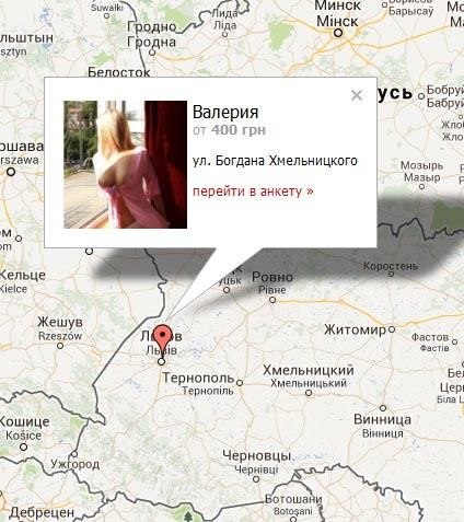 Российские путаны сделали собственный веб-сайт