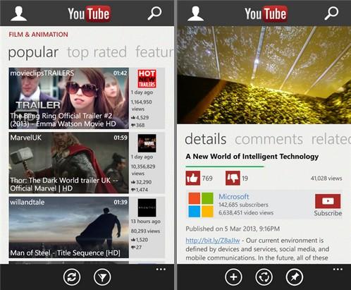 Microsoft выпустила клиент YouTube для Windows Phone