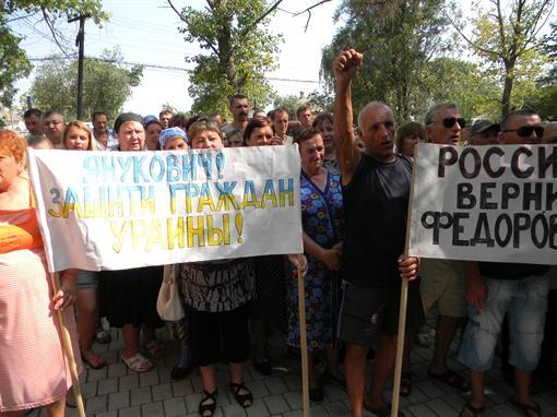 В помощь российского рыболова собрали подписи
