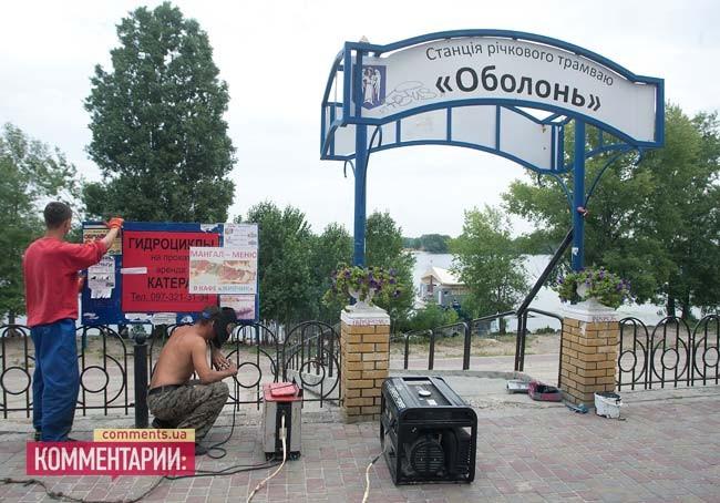 В столице открывают бары маскируясь под прибыльных киосков