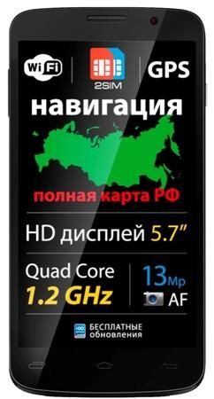 Explay Communicator: телефон с функциональностью планшетника