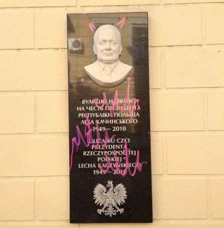 В Одессе вандалы опорочили памятную доску