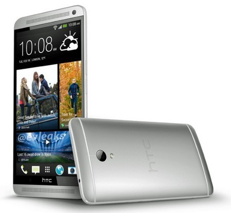 Телефон HTC One Max: свежие неподтвержденные фотографии