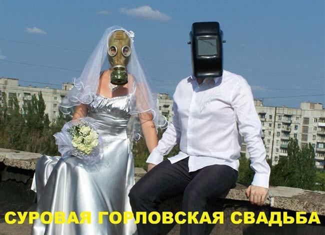 В Горловке новобрачные заметили свадьбу в противогазах (ФОТО)