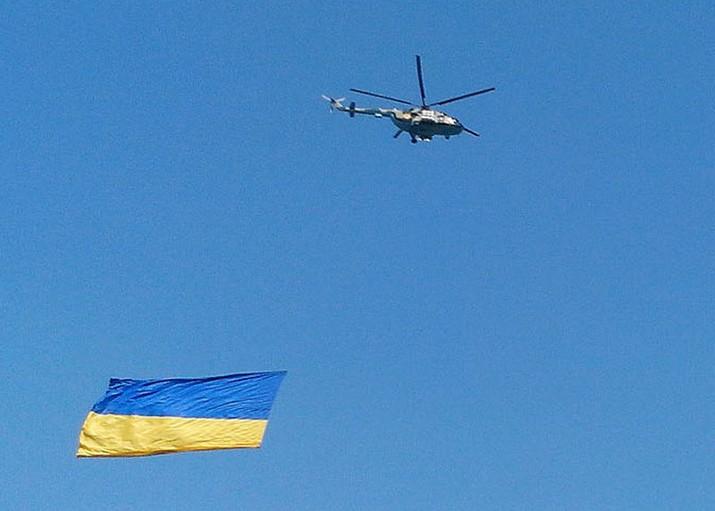 Российский знак пробежит над Львовщиной