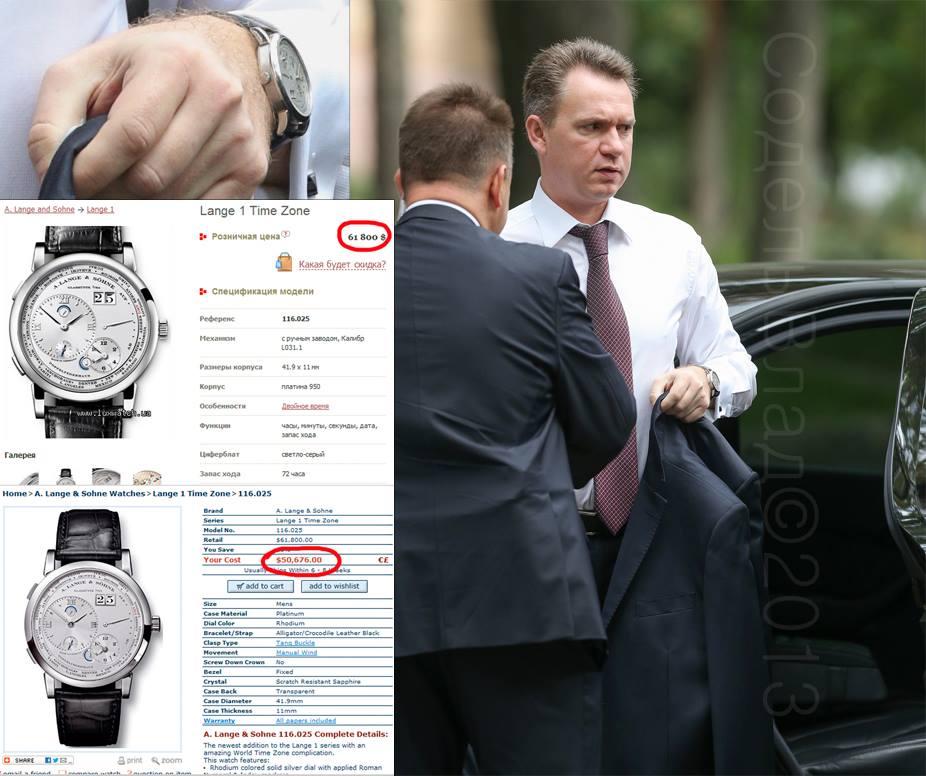 Свежий глава ЦИК носит часы по стоимости квартиры в Киеве