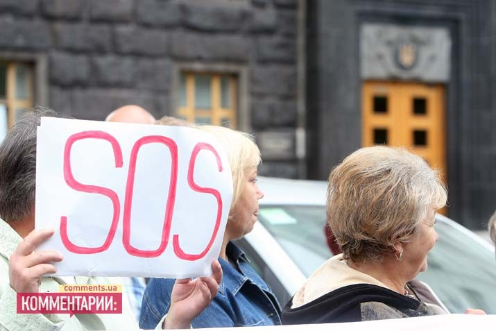 Киевляне протестуют против махинаций с горячей жидкостью (ФОТО)
