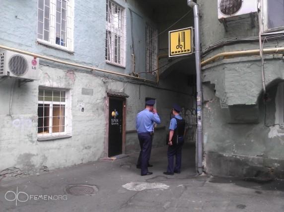 В кабинете Femen разыскивают вооружение и наркотики (ФОТО)