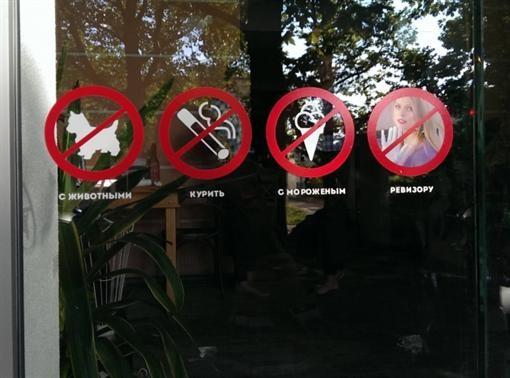 Фото О. Фреймут повесили на входе в крымскую пиццерию