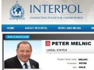 Информация о Мельнике пропала с сайта Интерпола