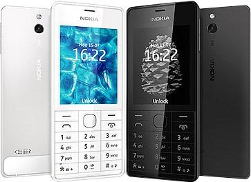 Нокия 515: телефонный аппарат с приветом из прошлого