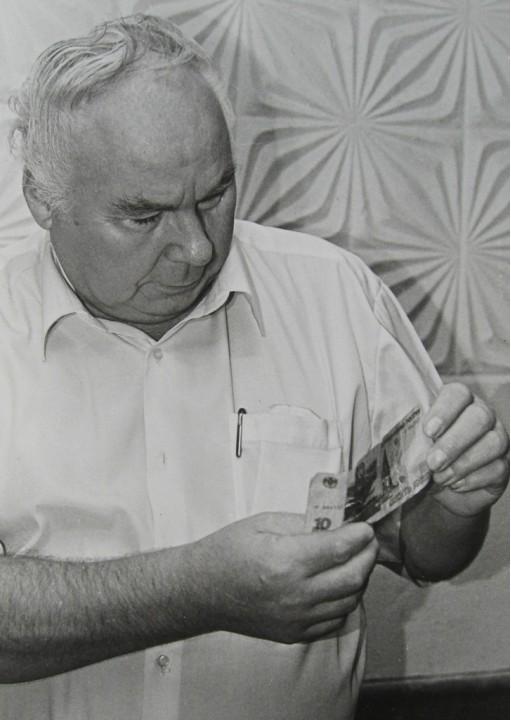 О самом известном фальшивомонетчике в СССР