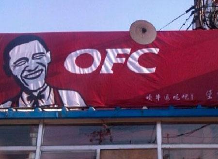 Наиболее поразительные и крупные китайские фальшивки