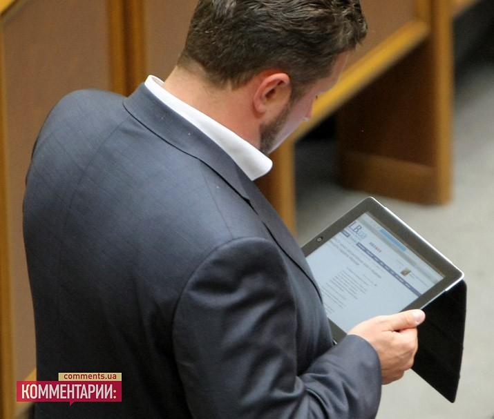 Ужасная болезнь гаджетомании закрыла Верховную раду (ФОТО)