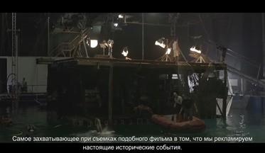 Создание трейлера Assassin'с Creed 4 White Flag (ВИДЕО)