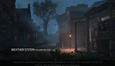 Assassin'с Creed 4 White Flag - технологии открытого мира