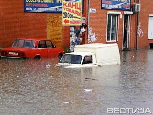 Потоп в Одесской области: прорвало плотину, затоплено 5 сел