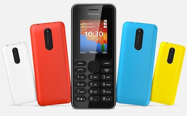 Нокия продемонстрировала доступные телефонные аппараты с VGA-камерой